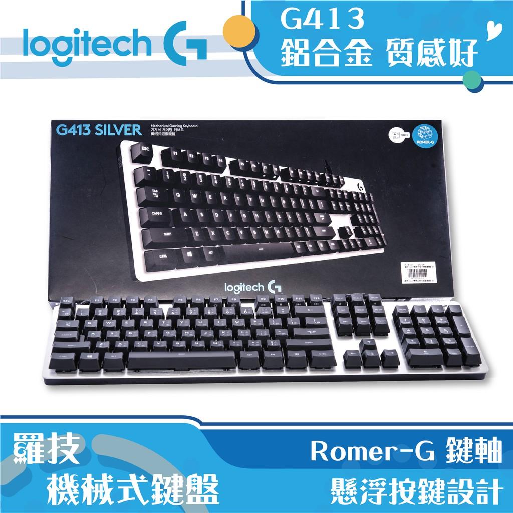 [台灣公司貨] 羅技 Logitech G413  機械式 背光電競有線鍵盤