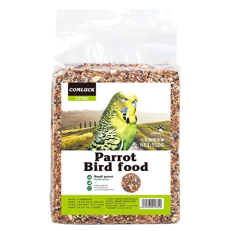 【熱賣中】小太陽虎皮鸚鵡飼料鳥食飼料帶殼谷子玄鳳牡丹鳥食鳥糧