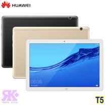 HUAWEI MediaPad T5 (3G/32G) 10.1吋八核平板電腦-贈32G記憶卡+13000行電+韓版包+手機支架+奈米噴劑