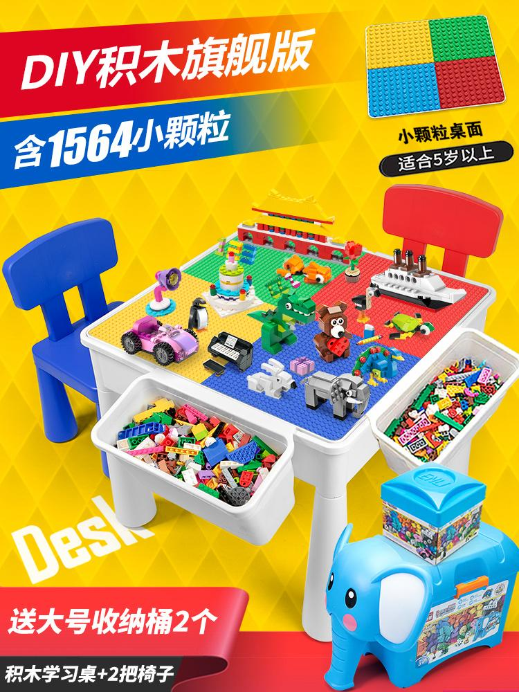 The Size of the Table Children wan ju zhuo Study Table Building Blocks