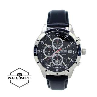 FREE DELIVERY *SEIKO GENUINE* [SKS571P1] 100% Authentic with 1 Year Warranty!