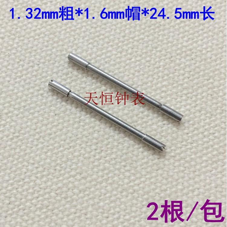 【手表配件】手表配件 適用AP橡樹系列手表螺絲15400 15703表帶螺絲桿耳柱