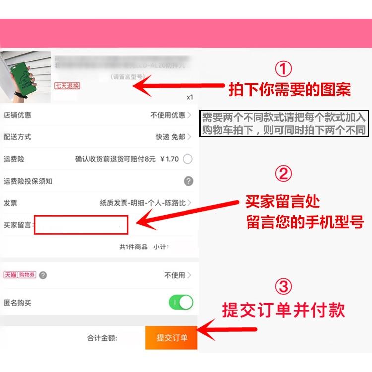vivoy71 mobile phone case Y75 protective Y79 step high vivo Y93 male Y97 female ultra-thin voviy51 y55 y66 y67 y83 y85