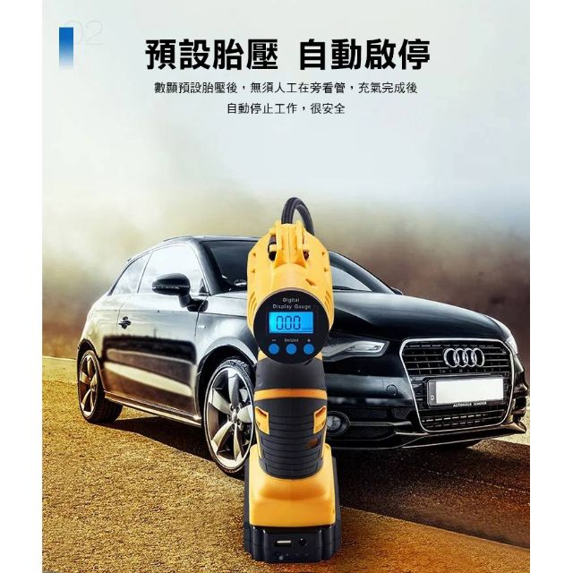 [添購]12V車用打氣機鋰電池打氣機