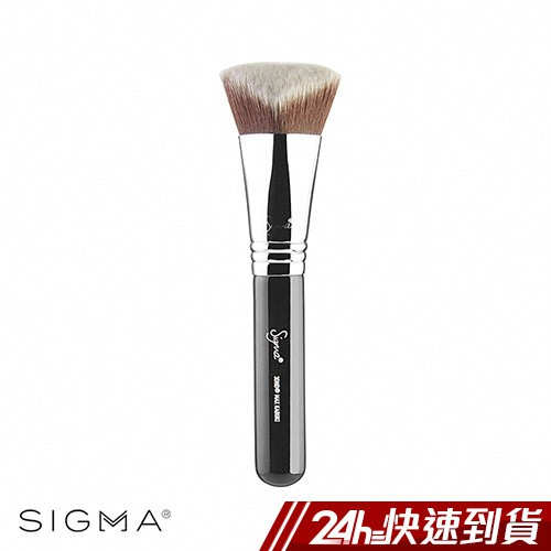 Sigma 3D極大五角形粉底刷 3DHD Max Kabuki 蝦皮24h