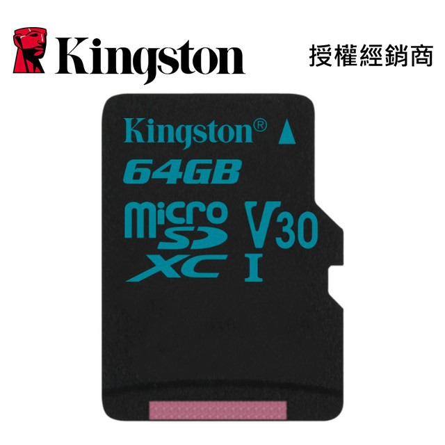 金士頓 Kingston SDCG2/64GB Canvas Micro SD C10 U3 U1 64G 小卡 記憶卡