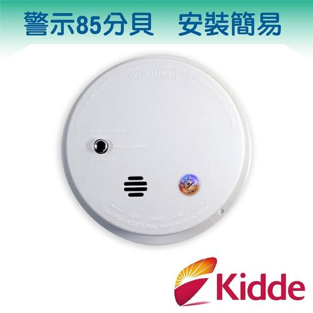 【美國kidde】住宅用火災警報器/住警器/附9v備用電池(i9040抗寒冬特賣中)