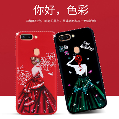 OPPO R11/R11 Plus/R11S/R11S Plus back girl Shine case cover