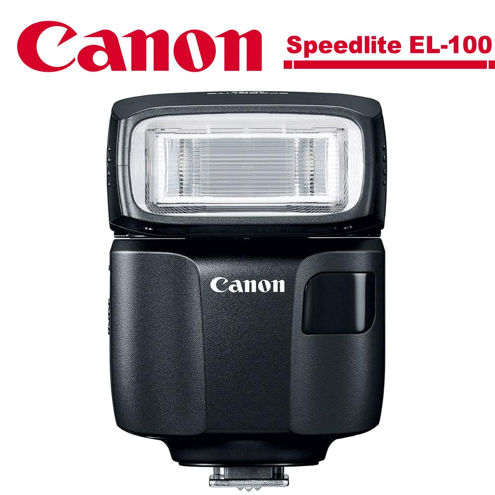Canon Speedlite EL-100 閃光燈/公司貨