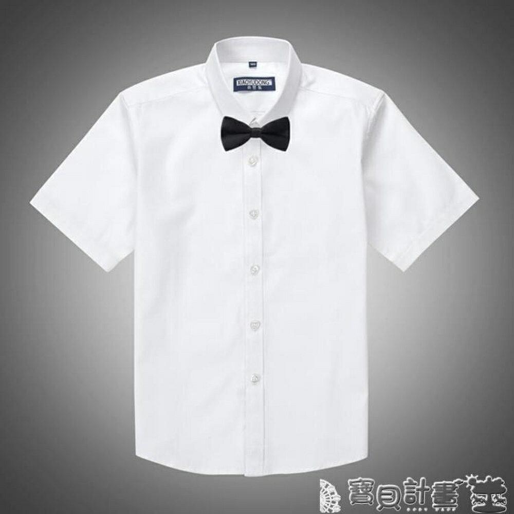 男童襯衫 男童白襯衫短袖夏季薄款純棉兒童白色半袖襯衣全棉小學生表演出服 BBJH
