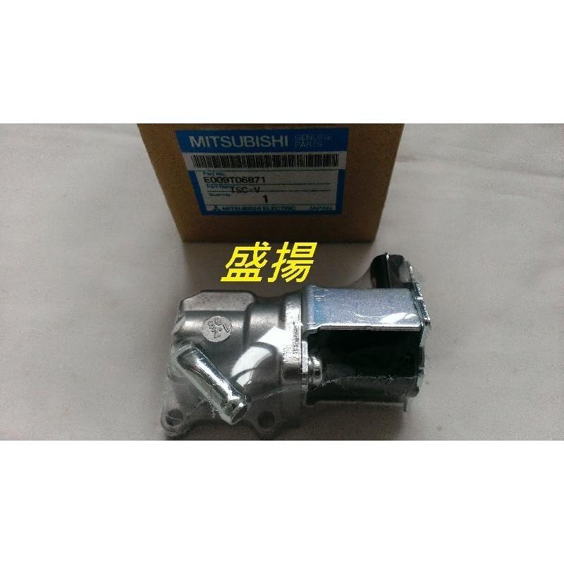 盛揚 福特TIERRA 1.8/2.0 * MAZDA 323 1.8/2.0 怠速馬達 (IAC) 三菱電機 正廠