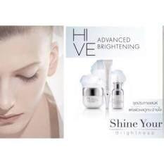 HIVE Advanced Brightening ชุดประกายแสน่ห์แห่งผิวสว่างใส ( 1 set)