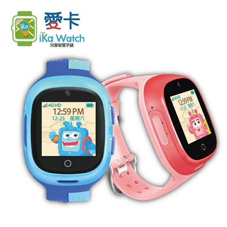 【限量贈 桌遊款玩具x1套 款式隨機】iKa Watch 愛卡兒童智慧手錶 兒童手錶 安全定位 SOS緊急電話 定位手錶 GPS定位 視訊通話 運動 神腦貨
