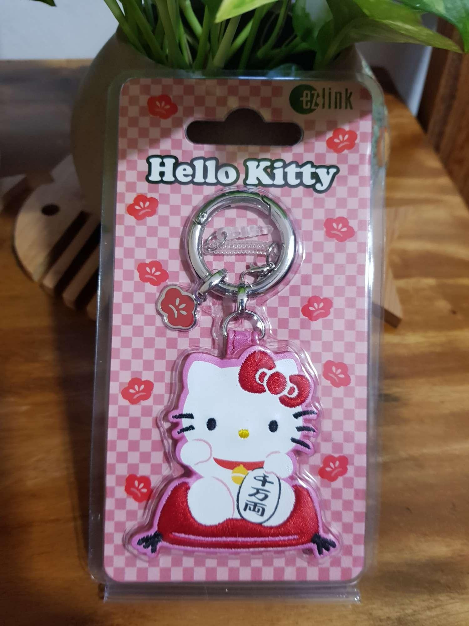 Hello kitty new year fortune ezlink charm