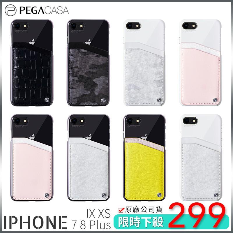 『原廠公司貨』PEGACASA iPhone 7 8 Plus X XS 質感皮革 手機殼 保護殼 卡夾 apple