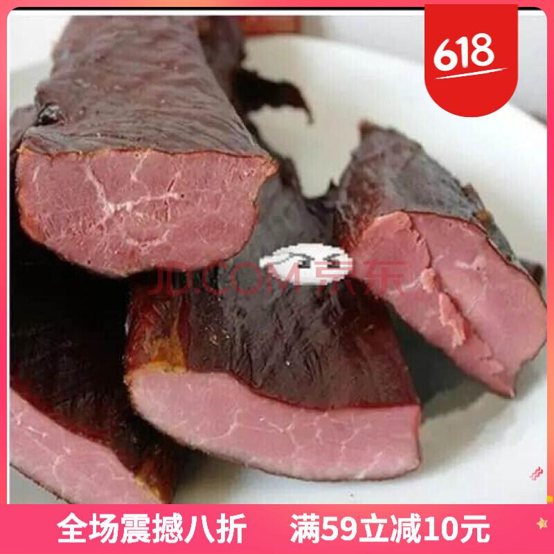 腊肉五花肉后腿肉麻辣肠广式肠湖南贵州四川特产烟熏腊肉香肠腊肠 腊里脊(全瘦)一斤