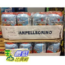[單次運費限購一組,無法超取]COSCO SANPELLEGRINO 聖沛黎洛 氣泡水果飲料紅橙口味 _C99696
