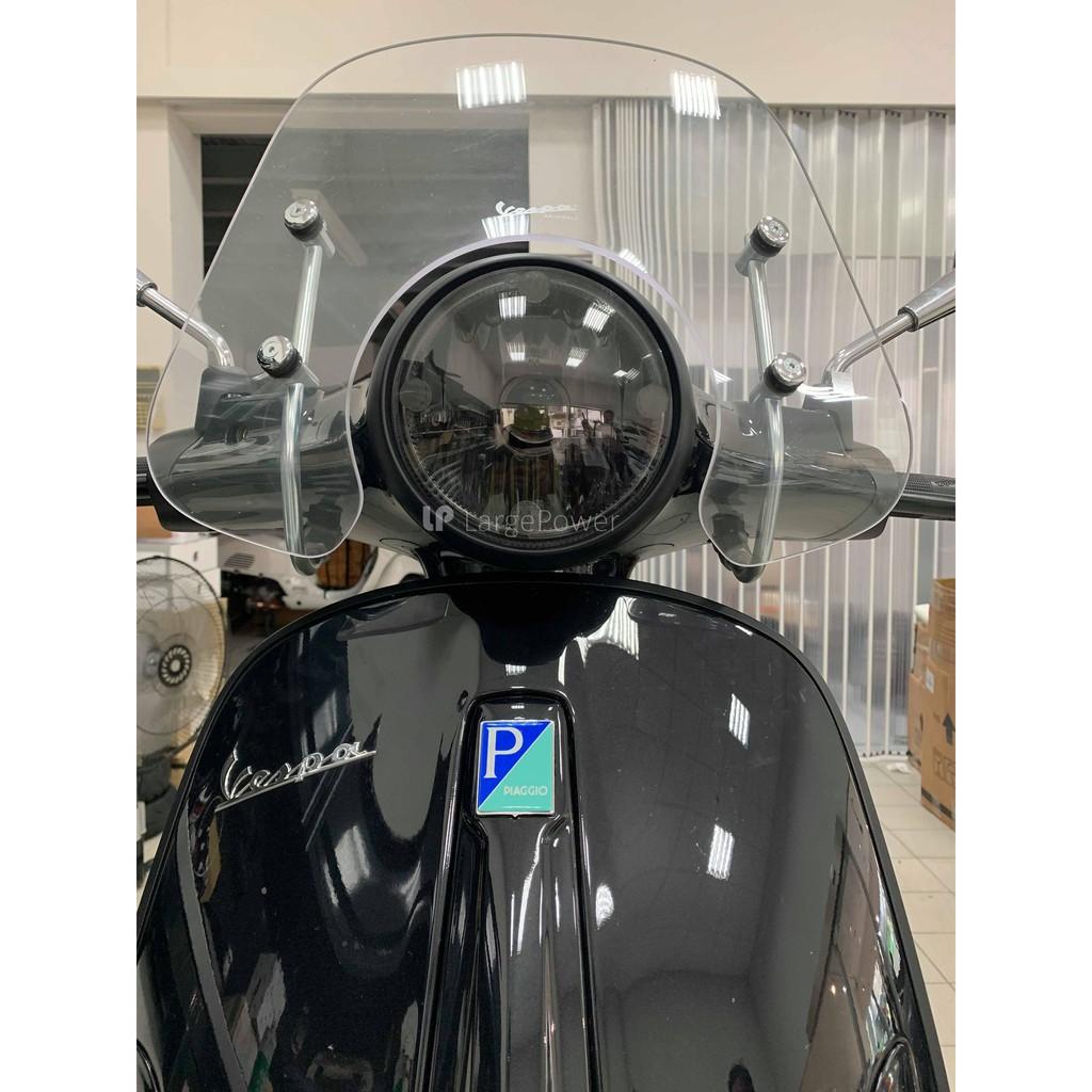 Vespa 偉士牌 春天 LX 125 i-get LT 125 大燈燈罩 護片 燈膜 燈殼 [LargePower]