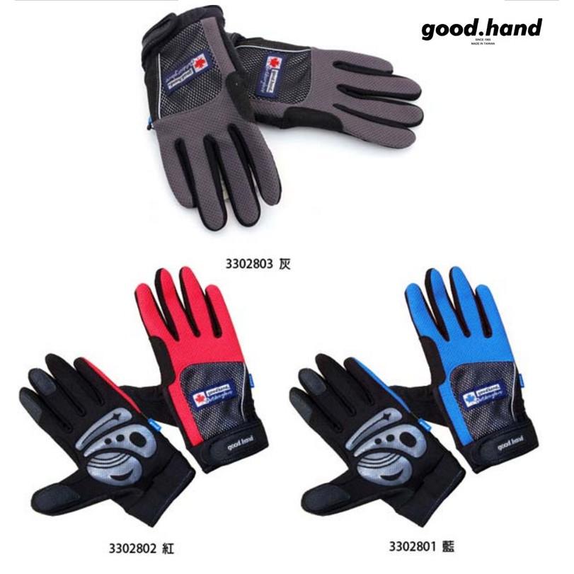 【good hand】 手套工廠 長指手套 單車手套 超細纖維皮 透氣網布 保暖 灰色升級觸控式手套 S/M/L/XL