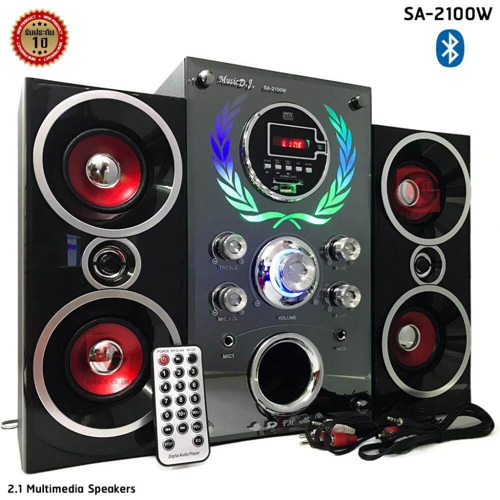 MUSIC DJ ลำโพง 2.1CH SPEAKER รุ่น SA-2100W