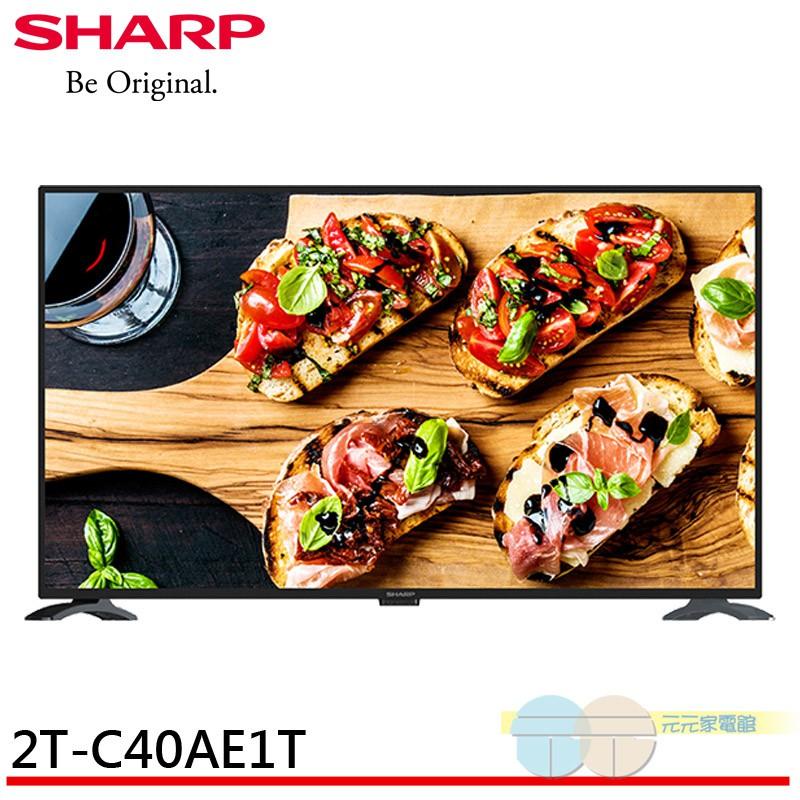 SHARP夏普40吋 FHD 智慧連網液晶顯示器+視訊盒2T-C40AE1T 聊聊享折扣