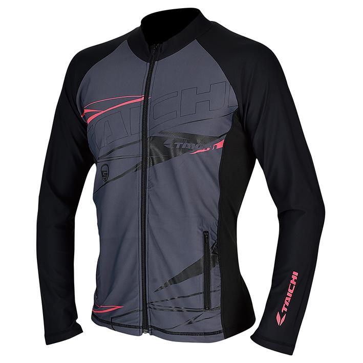 RS Taichi RSU285 Cool Ride Inner Zip Jacket