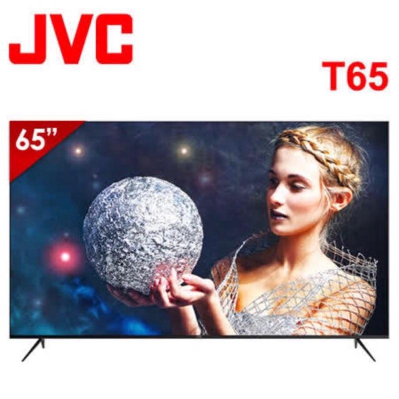 TOYOTA 交車禮 JVC65吋 T65無邊框4K電視 數量不多 趕快搶