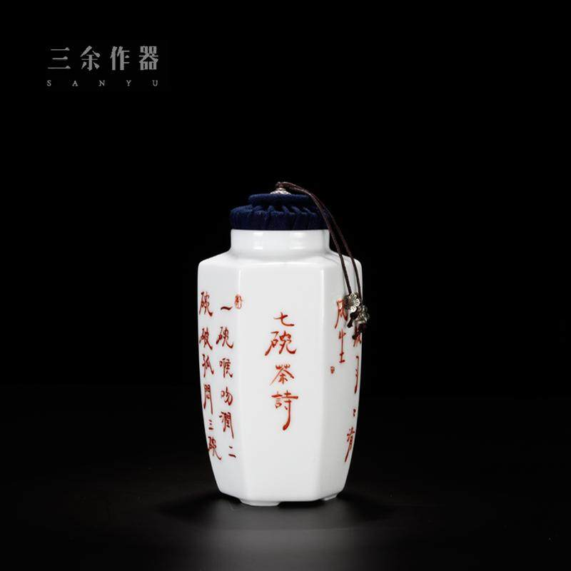 Jade Mud Calligraphy Jingdezhen Hand-Painted Ceramic Works Small Tea Containers Portable Wooden Plug Seal lou shi ben