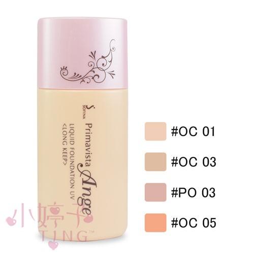 SOFINA 蘇菲娜 漾緁 輕妝綺肌長效粉底液 30ml 升級版 2色可選 超值優惠價 售完不補 小婷子