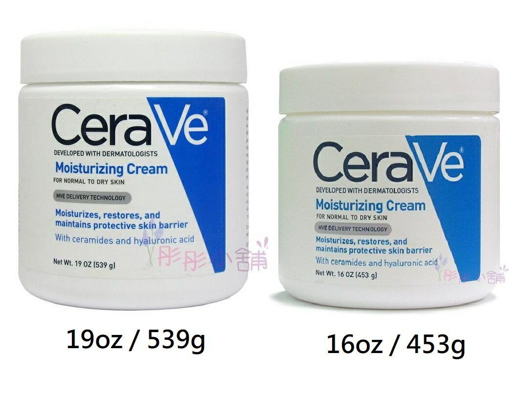 【彤彤小舖】美國品牌 Cerave 玻尿酸潤澤保濕乳霜16oz (453g)  / 19oz (539g) 加大容量
