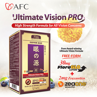 [No 1 Eye Supplement] AFC Ultimate Vision PRO 30mg FloraGLO Lutein AMD