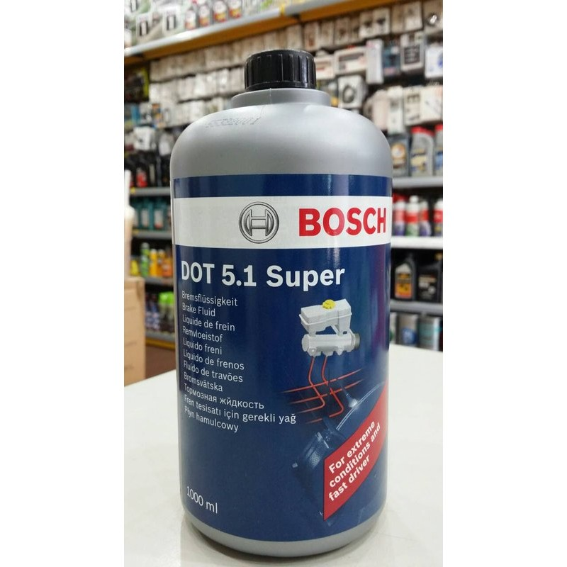 『油夠便宜』BOSCH DOT 5.1 Super 正廠煞車油