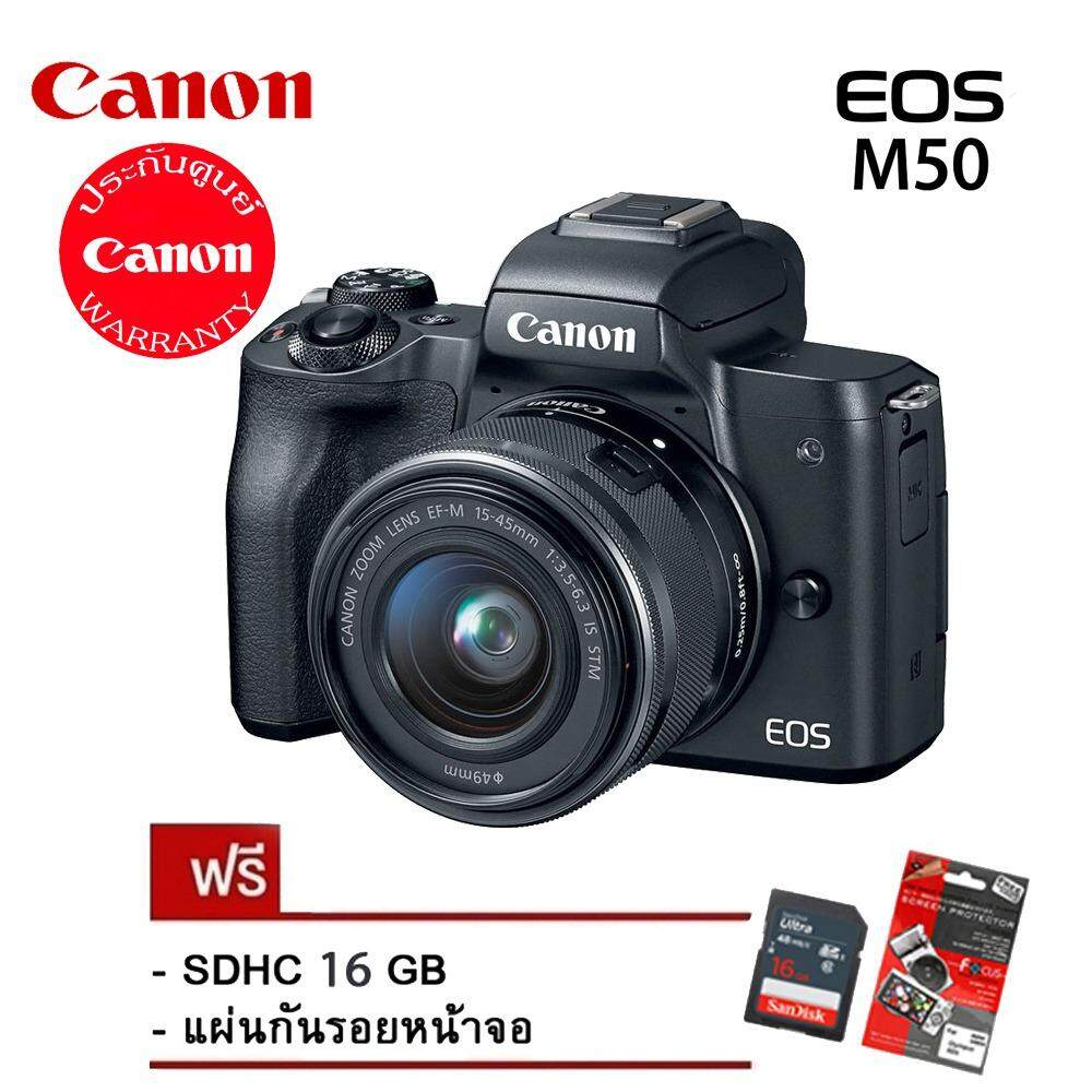 Canon EOS M50 with 15-45mm Lens ประกันศูนย์