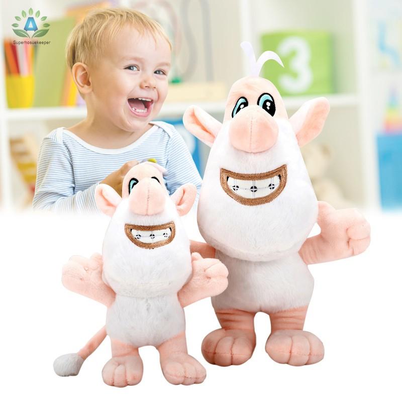 ตุ๊กตายัดนุ่นรูปทรงหมู booba buba สีขาว