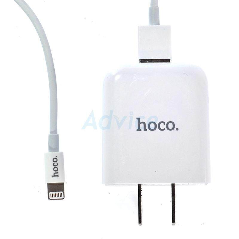 Adapter USB Charger + Lightning Cable (C49)  HOCO  White
