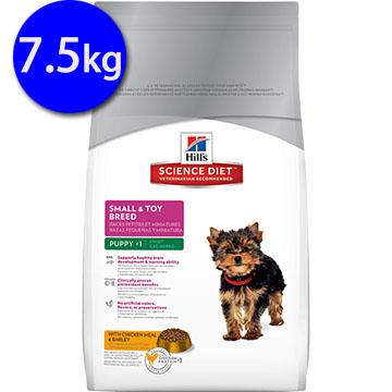 希爾思-小型及迷你幼犬(雞肉+大麥)7.5kg