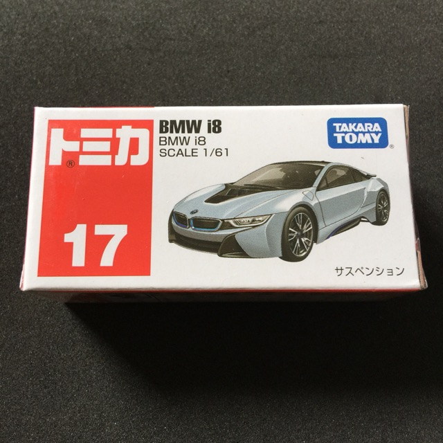 Tomica No. 17 BMW i8
