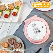 recolte 日本麗克特|Smile baker微笑鬆餅機Disney Tsum Tsum系列
