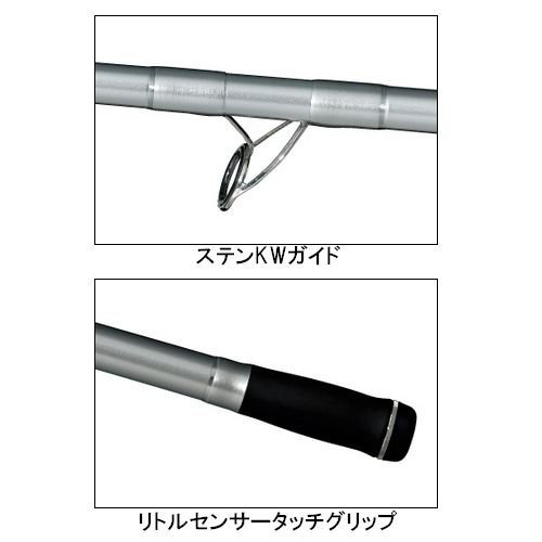 ☆建利釣具☆DAIWA PRIME CASTER 33-425-W 遠投竿