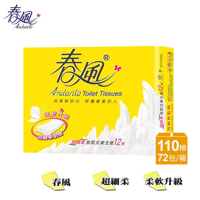 【春風】抽取式衛生紙72包(110抽24包入*3串)
