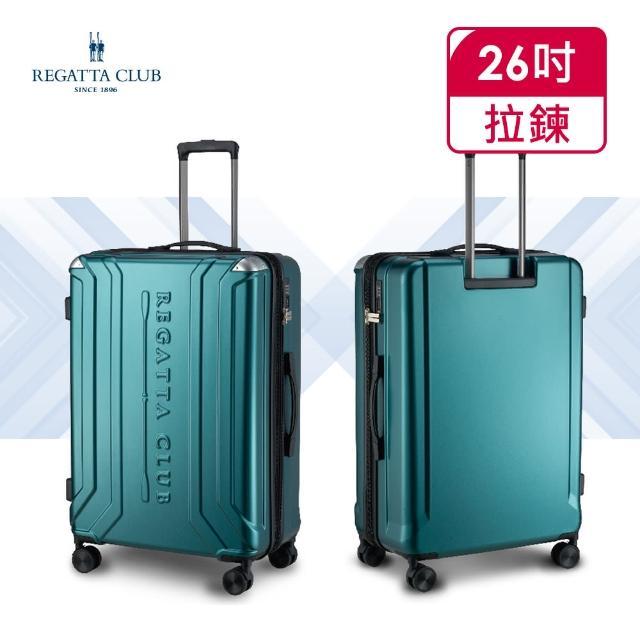 【Regatta Club】水流護角26吋寶石墨綠色可加大飛機輪TSA海關鎖拉行李箱/旅行箱 行李箱(行李箱)