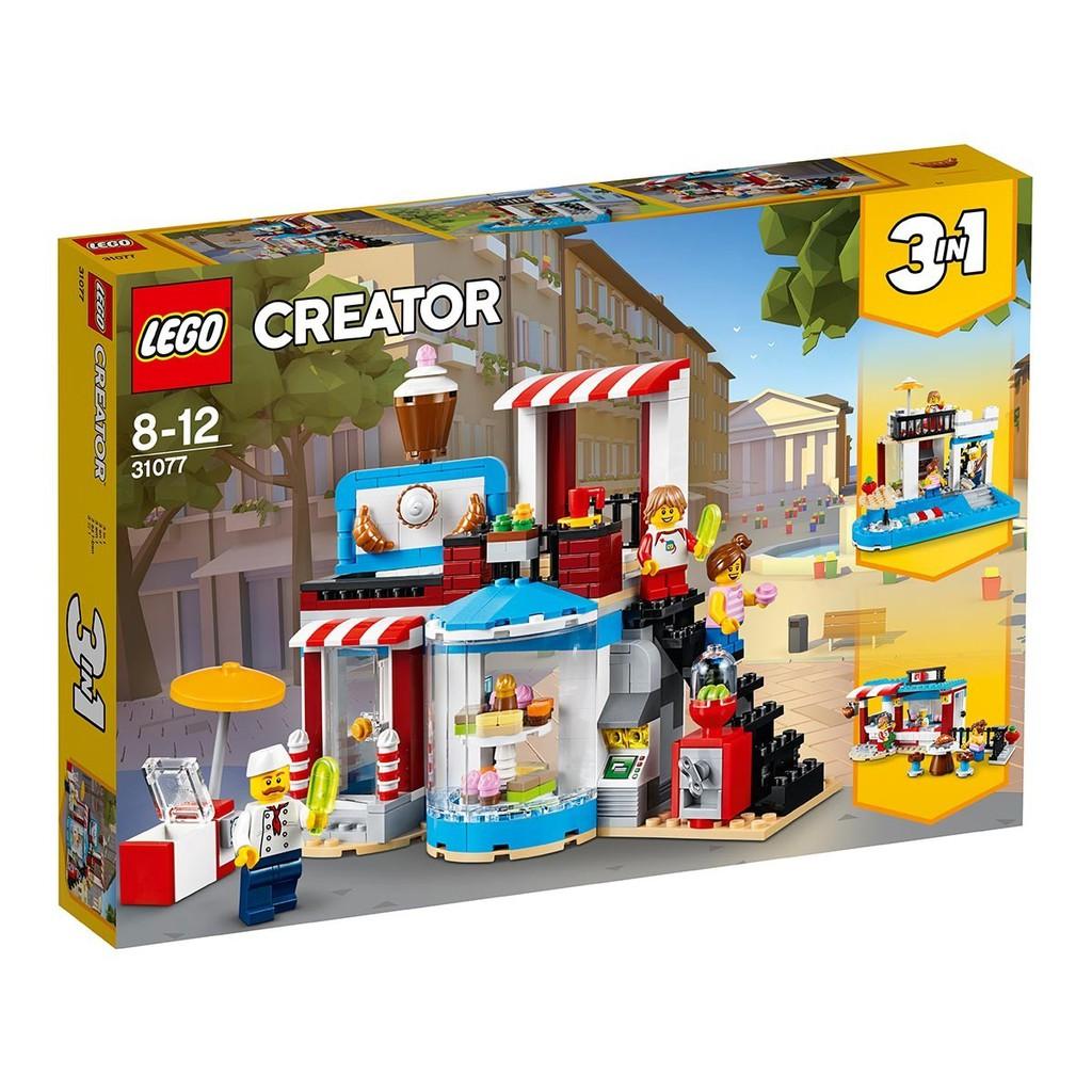 好市多線上代購(免運) #122020 Lego 甜點驚喜屋 31077