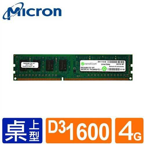 Micron Crucial 美光 DDR3 1600 4GB RAM 桌上型記憶體 (1.5V 1.35V雙電壓)