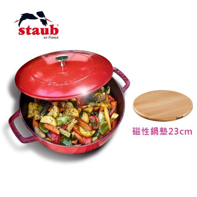 【法國Staub】迴力釘點燉煮鑄鐵鍋24cm+磁性木鍋墊23cm