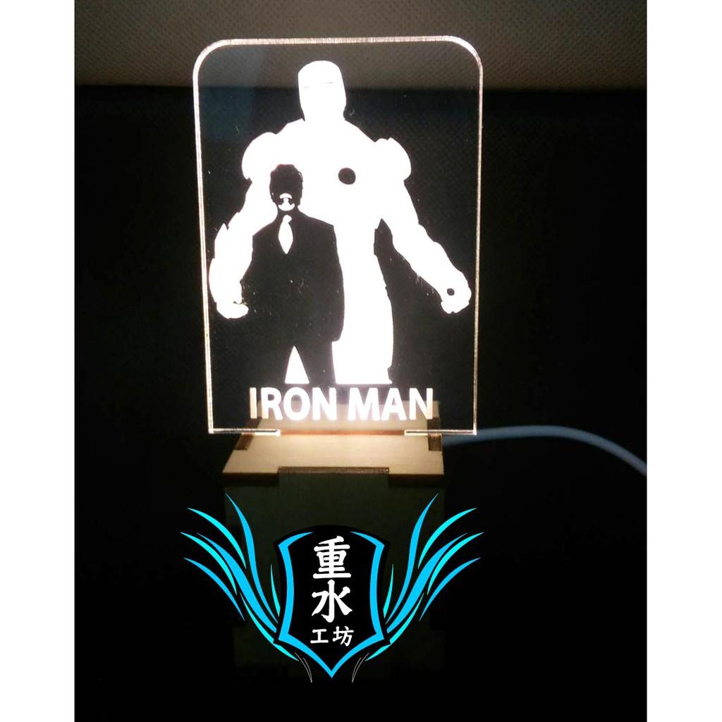 漫威 鋼鐵人 公仔 LED 小夜燈 裝飾燈 送禮訂製