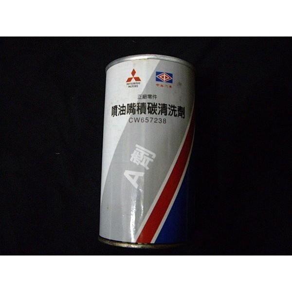 三菱機油 噴油嘴積碳清洗劑 優惠4瓶900含運 VIRAGE.LANCER~SAVRIN
