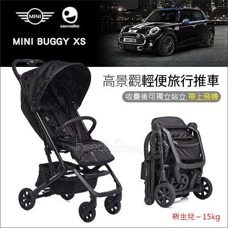 ✿蟲寶寶✿【荷蘭Easywalker】現貨折扣!高景觀 輕量可上飛機 新生兒可平躺 嬰兒手推車 MIni Buggy XS -黑