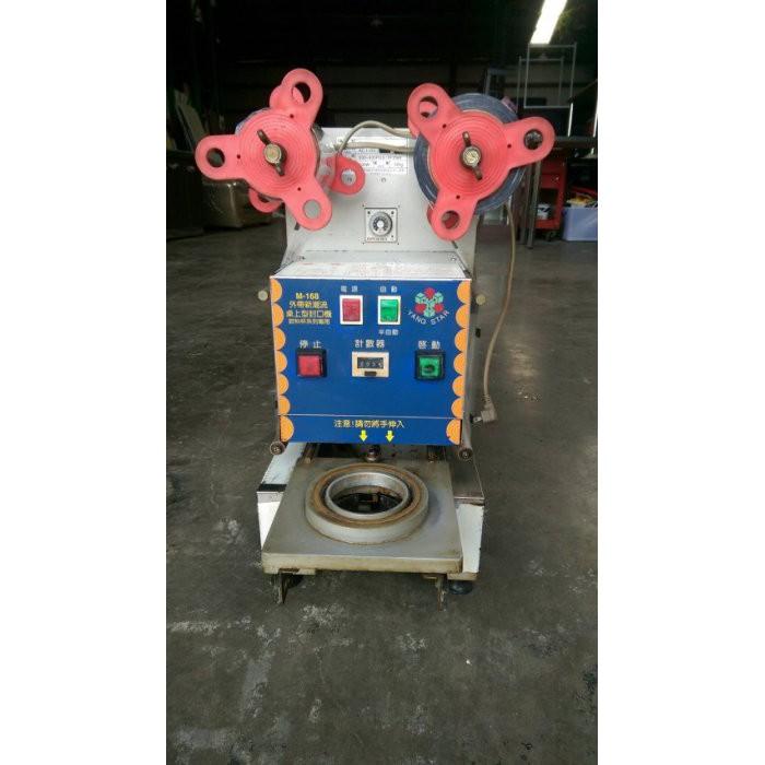 桃園國際二手貨中心-----95口徑飲料封口機 封膜機