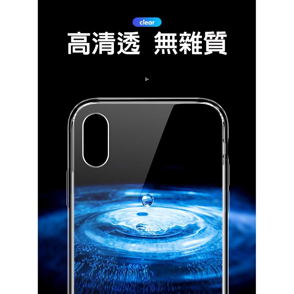 ESR億色 iPhone XR/Xs Max/Xs/X/8/7 輕薄全包覆防摔玻璃手機殼 冰晶琉璃 蝦皮24h 現貨