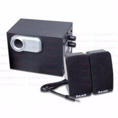 SAAG Micro 2.1 800w Speaker, ลำโพง 2.1ch.